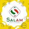 SALAM | Доставка еды Челны | Халяль | 36-66-63