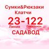 Шахзод Чомирзоев 23-122