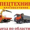 Аренда СпецТехники в Мурманске 60 21 21