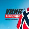 ОМЕГА ФАРМА(Расширенная серия продуктов Омега-3)