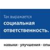 СВФ ГРУППА фундамент для загородного дома