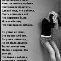 ДарьяХолод
