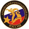 Федерация АРБ Республики Мордовии