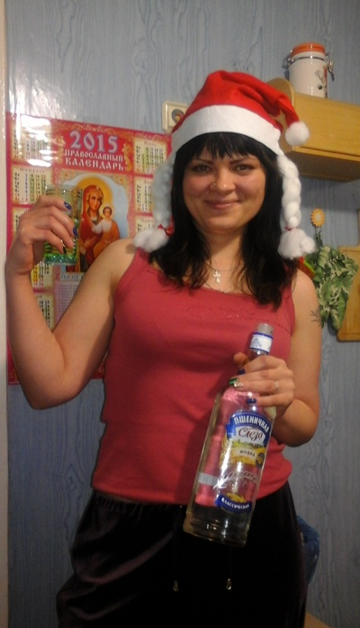 Оля-Ля Мазепа, Мирный