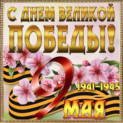Ярослав Сивоконь, Набережные Челны