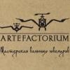Ювелирная школа Артефакториум