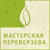 """Мастерская Переверзева """"Экологическое проектиров"""