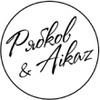 Ведущий. Рябков & AIKAZ. Необычные ведущие.