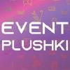 EVENTPLUSHKI - аренда event оборудования