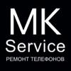 Ремонт сотовых телефонов в Тамбове ☤ МКService