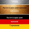 Интернет-магазин АДВИК