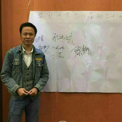 Liu Long-Hui