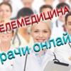 doclvs | Телемедицина