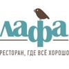 "Ресторан ""Лафа"", Официальная страница, СВАО"