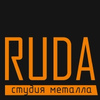 RUDA — студия художественного металла