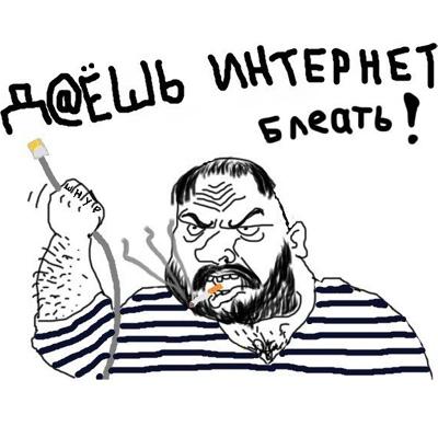 Павел Факов, Егорьевск