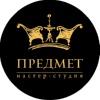Деревянные лестницы Киров Мастер-студия Предмет