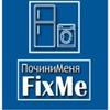 Ремонт холодильников и стиральных машин в Минске