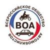 Автошкола ВОА | Киров | Права