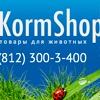 Интернет-зоомагазин Корм-Шоп для собак и кошек