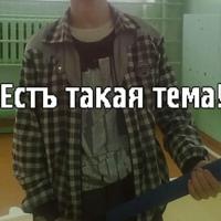 ИгорьСарокин
