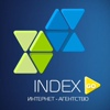 Index интернет-агентство