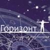 """Астрологический центр """"Горизонт"""""""