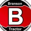 Тракторы Branson