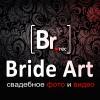 BrideArt.ru Фотограф Уфа / Видеограф Уфа