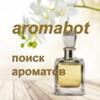 aromabot
