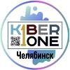 KIBERone   Школа программирования Челябинск