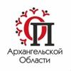 Общественная Палата Архангельской области
