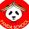 Panda School. Китайский язык в Сибири и Москве