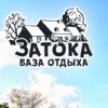 "База отдыха ""ЗАТОКА"" п.Щурово, Донецкая обл."