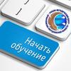 УМЦ профсоюзов Свердловской области