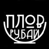 """Кафе """"Пловру.бай"""" (Минск)"""
