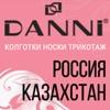 Danni-Lentex