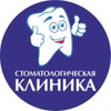Стоматология на Энгельса   Ульяновск