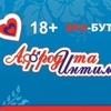 Секс шоп Саратов интим магазин Афродита