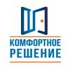 Пластиковые окна в Минске | Окна ПВХ | Рассрочка