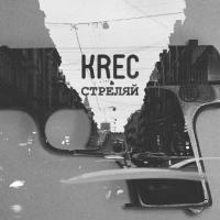 KREC & CHECK