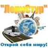 """Туристическая фирма """"ЛориСтур"""""""