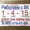 Анатолий Павлович 1-4-15