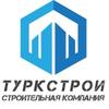 Строительство домов |Ремонт| Отделка | Челябинск