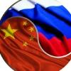 ABI   Товары из Китая   Бизнес в Китае