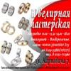 """Ювелирная мастерская """"Ярков"""". jeweler.by"""
