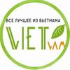 VietVam    Кофе и чай из Вьетнама