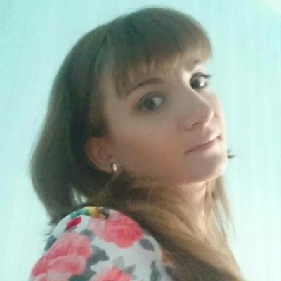 Ольга Щербинина, Междуреченск (поселок)