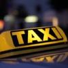 Лицензия такси   Подработка   Работа   В СПб