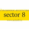 Рекламное агентство SECTOR8